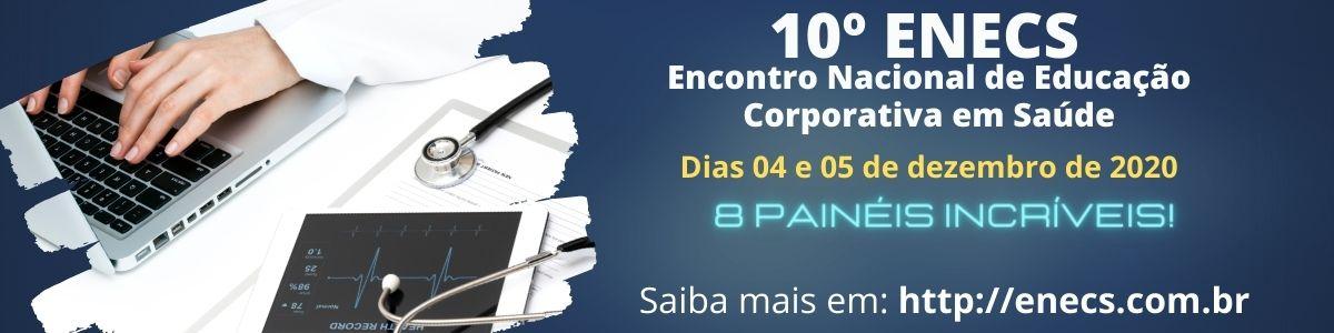 ENCONTRO NACIONAL DE EDUCAÇÃO CORPORATIVA EM SAÚDE Logo